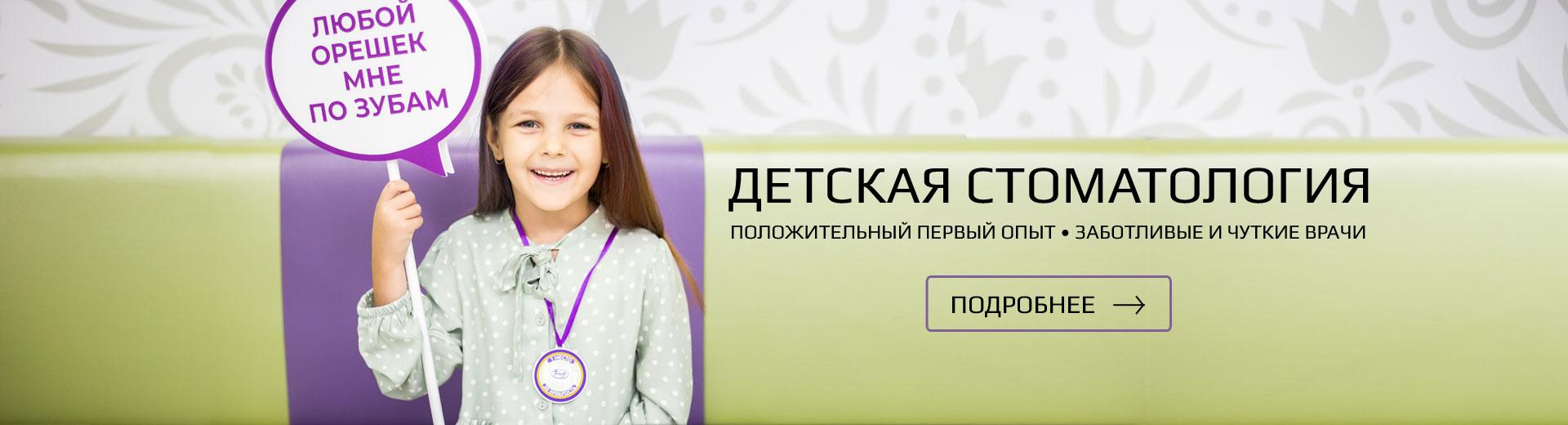 slide-detskaya0
