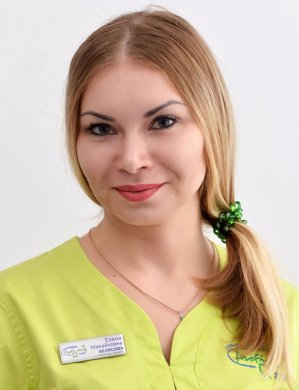 Белясова Елена Михайловна - врач-стоматолог-терапевт 1-ой категории